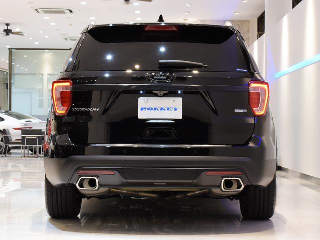 「フォード」「エクスプローラー」「SUV・クロカン」「埼玉県」の中古車4