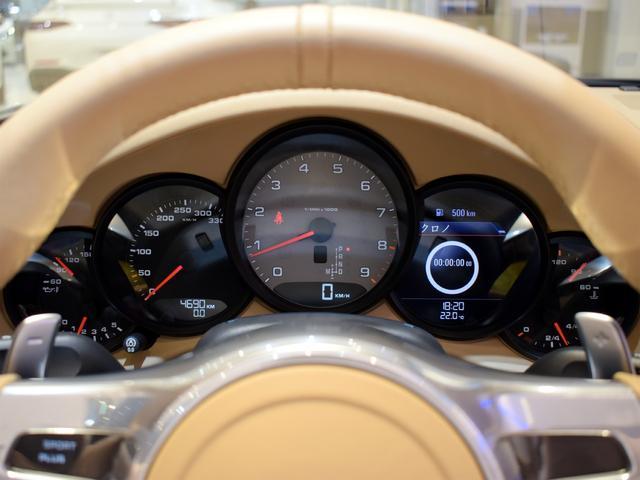 911カレラS カブリオレ EU新並 2014MY スポーツクロノ スポーツエグゾースト 20inクラシックホイール エントリーアンドドライブ シートヒーター ベンチレーション レザーインテリア スポーツシートプラス 電格ミラー(9枚目)
