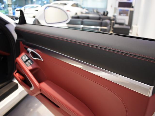 911ターボ 1オーナー車 黒赤2トーンレザー スポーツクロノPKG PASM LEDヘッドライト シートヒーター 電動格納ミラー BOSEオーディオ 14way電動シート GTスポーツステアリング Rカメラ(17枚目)