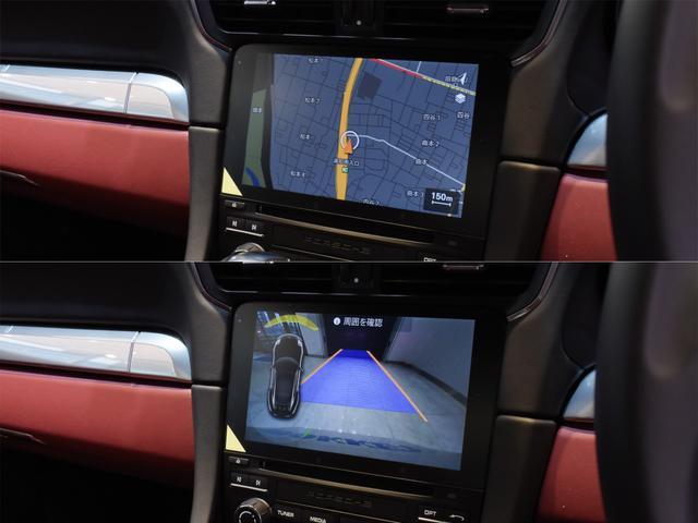 911ターボ 1オーナー車 黒赤2トーンレザー スポーツクロノPKG PASM LEDヘッドライト シートヒーター 電動格納ミラー BOSEオーディオ 14way電動シート GTスポーツステアリング Rカメラ(29枚目)