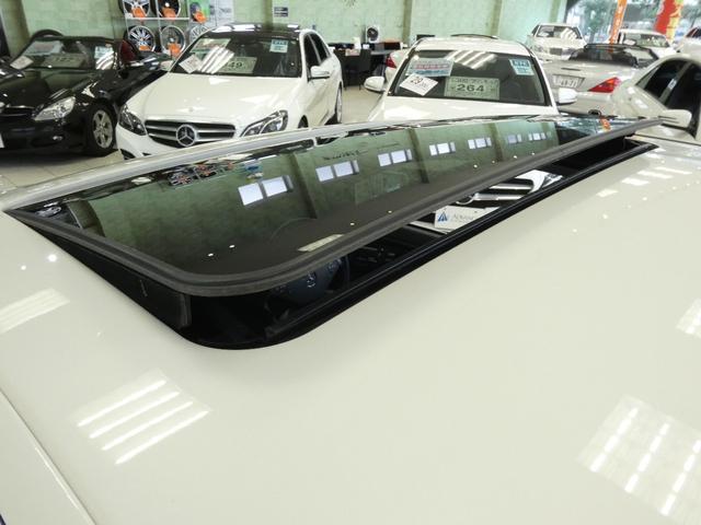 メルセデス・ベンツ M・ベンツ S350BEグランドEDレーダーP後期最終モデル地デジ禁煙車
