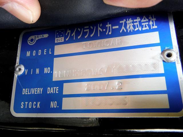 「リンカーン」「リンカーン タウンカー」「セダン」「東京都」の中古車79