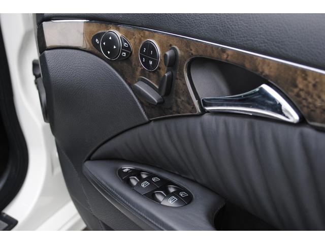 E320 CDIワゴン アバンギャルド 禁煙車 ディーゼルターボ 電動リアゲート 点検整備記録簿 シートヒーター 地デジTV ウッドコンビステアリング ブラックモールディング ブラックアルミ17インチ クルーズコントロール ドライブレコーダ(29枚目)