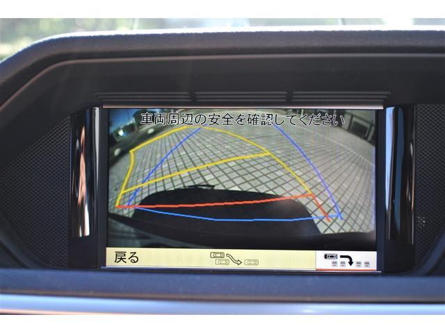 E350ブルテックステーションワゴンアバンG ディーゼルターボ 禁煙車 オブシディアンブラック&ベージュレザー 特別仕様 後席シアターパッケージ ベンツ純正ヘッドホン2個有り 走行距離無制限 6ヵ月無料保証付き 電動リアゲート バックカメラ(35枚目)