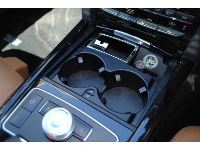 E350ブルテックステーションワゴンアバンG ディーゼルターボ 禁煙車 オブシディアンブラック&ベージュレザー 特別仕様 後席シアターパッケージ ベンツ純正ヘッドホン2個有り 走行距離無制限 6ヵ月無料保証付き 電動リアゲート バックカメラ(36枚目)