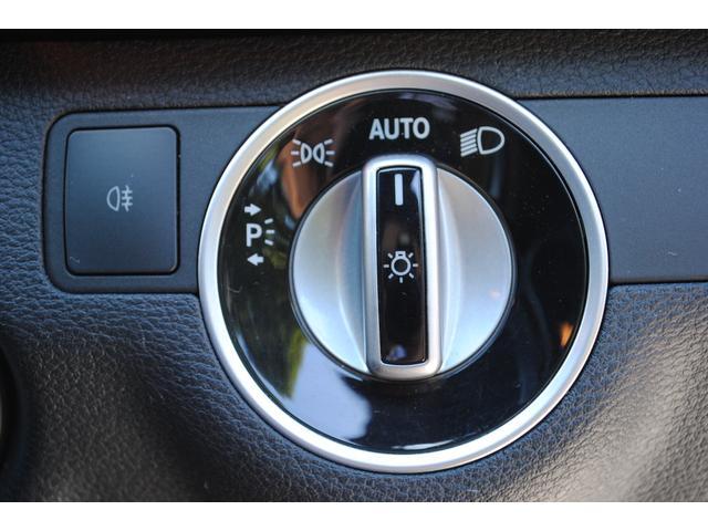 E350ブルテックステーションワゴンアバンG ディーゼルターボ 禁煙車 オブシディアンブラック&ベージュレザー 特別仕様 後席シアターパッケージ ベンツ純正ヘッドホン2個有り 走行距離無制限 6ヵ月無料保証付き 電動リアゲート バックカメラ(41枚目)
