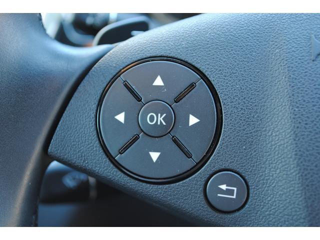 E350ブルテックステーションワゴンアバンG ディーゼルターボ 禁煙車 オブシディアンブラック&ベージュレザー 特別仕様 後席シアターパッケージ ベンツ純正ヘッドホン2個有り 走行距離無制限 6ヵ月無料保証付き 電動リアゲート バックカメラ(43枚目)