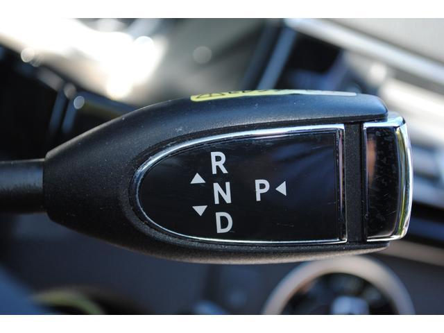 E350ブルテックステーションワゴンアバンG ディーゼルターボ 禁煙車 オブシディアンブラック&ベージュレザー 特別仕様 後席シアターパッケージ ベンツ純正ヘッドホン2個有り 走行距離無制限 6ヵ月無料保証付き 電動リアゲート バックカメラ(45枚目)