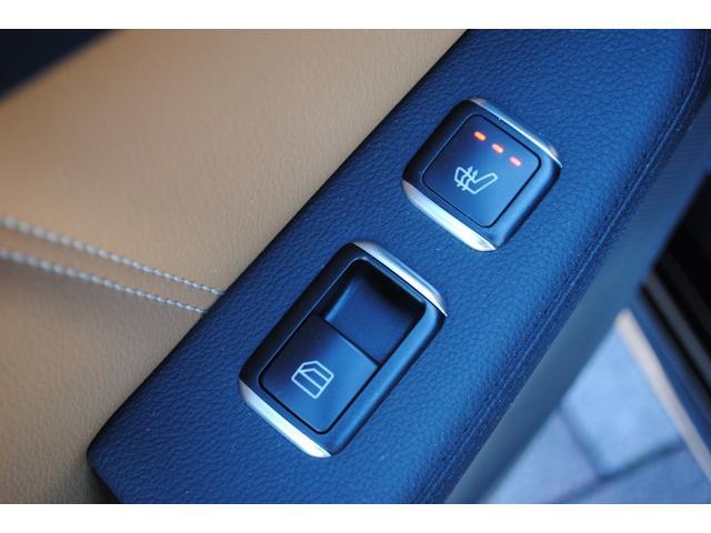 E350ブルテックステーションワゴンアバンG ディーゼルターボ 禁煙車 オブシディアンブラック&ベージュレザー 特別仕様 後席シアターパッケージ ベンツ純正ヘッドホン2個有り 走行距離無制限 6ヵ月無料保証付き 電動リアゲート バックカメラ(49枚目)