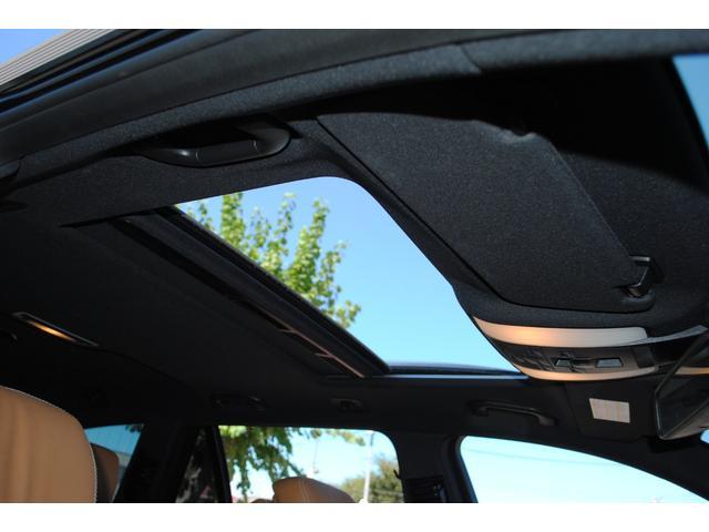 E350ブルテックステーションワゴンアバンG ディーゼルターボ 禁煙車 オブシディアンブラック&ベージュレザー 特別仕様 後席シアターパッケージ ベンツ純正ヘッドホン2個有り 走行距離無制限 6ヵ月無料保証付き 電動リアゲート バックカメラ(52枚目)