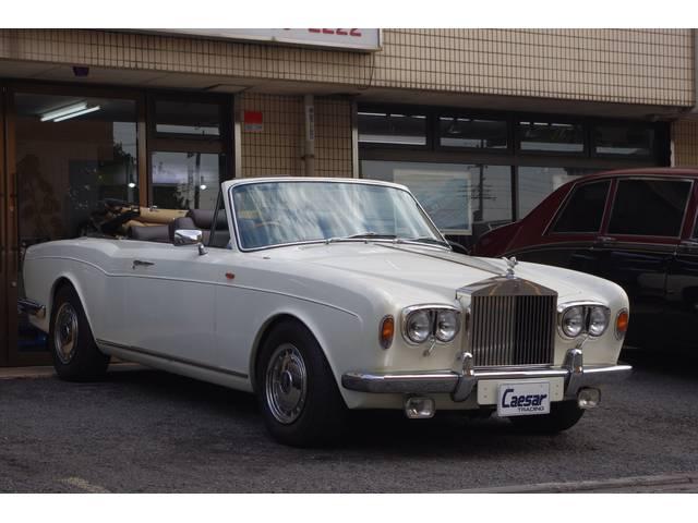 「ロールスロイス」「ロールスロイス コーニッシュII」「オープンカー」「東京都」の中古車4