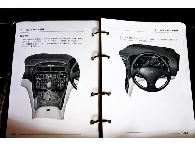 「アストンマーティン」「DB7」「オープンカー」「東京都」の中古車73