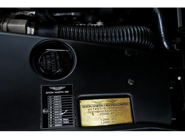 「アストンマーティン」「DB7」「オープンカー」「東京都」の中古車80