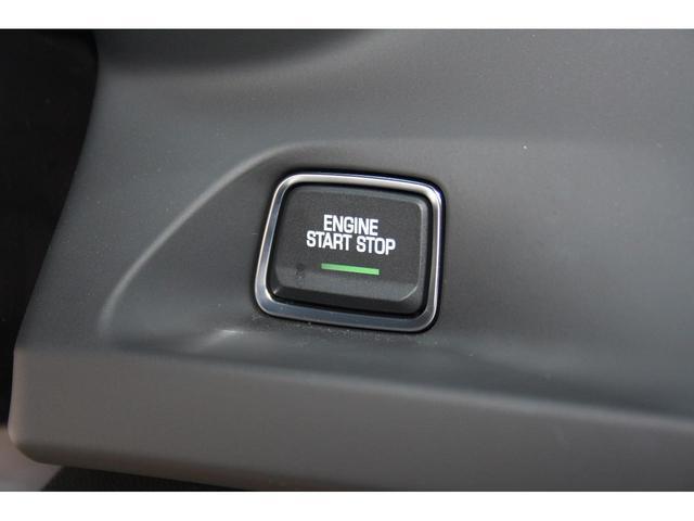 プッシュ式エンジンスタートストップボタン