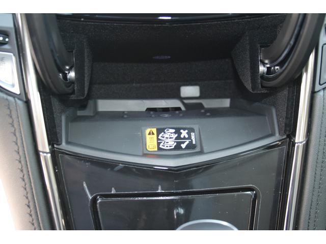 「キャデラック」「キャデラック ATS」「セダン」「東京都」の中古車20