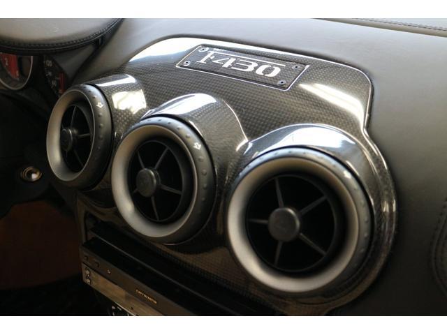 F1 ディーラー車 左H デイトナーシート 社外マフラー(18枚目)