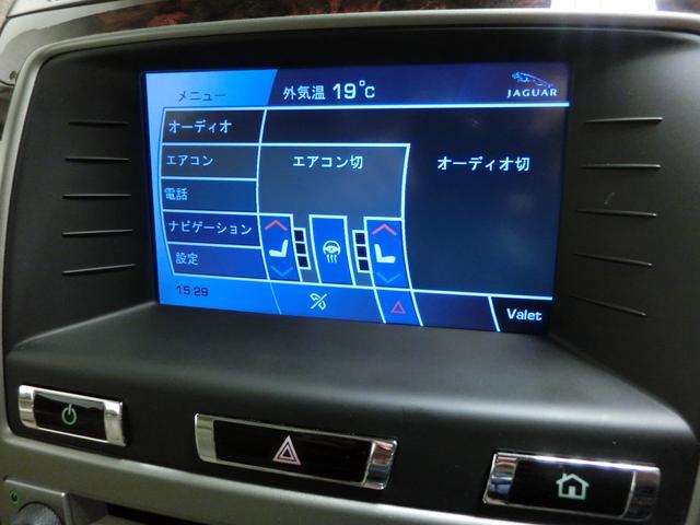 ジャガー ジャガー XKラグジュアリークーペ ウッドコンビステア シートヒーター