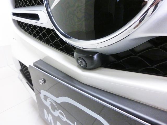 メルセデス・ベンツ M・ベンツ GLC250 4マチックスポーツ(本革仕様) パノラマSR