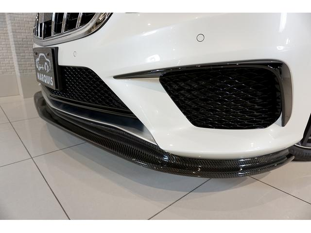 S63 AMGロング D車 ダイナミックPKG パノラマSR(8枚目)