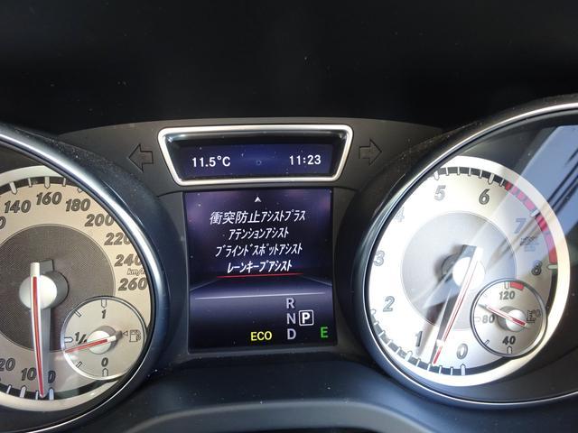 「メルセデスベンツ」「Mクラス」「セダン」「東京都」の中古車36