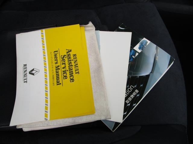 ルノースポール2.0 ナビ 本革シート ETC AW付き(14枚目)