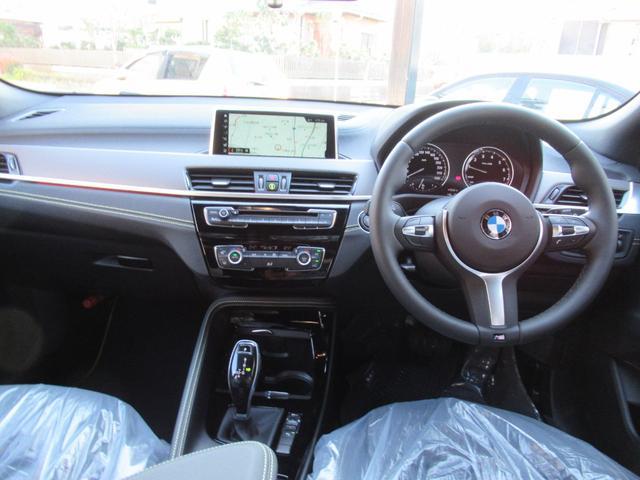sDrive 18i MスポーツX Pシート Pアシスト(11枚目)