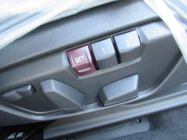 sDrive 18i MスポーツX Pシート Pアシスト(17枚目)