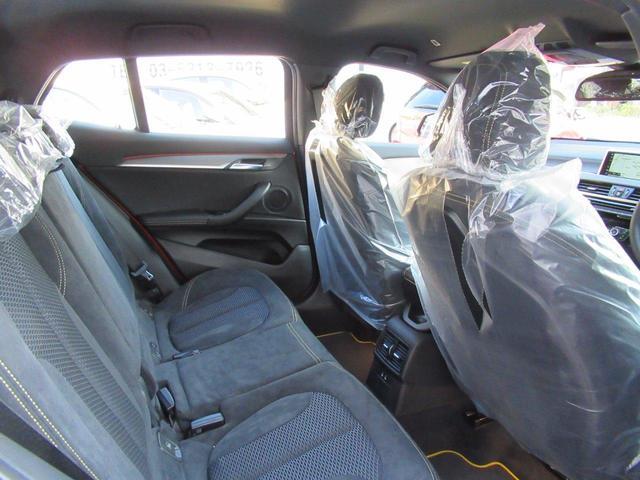 sDrive 18i MスポーツX Pシート Pアシスト(20枚目)