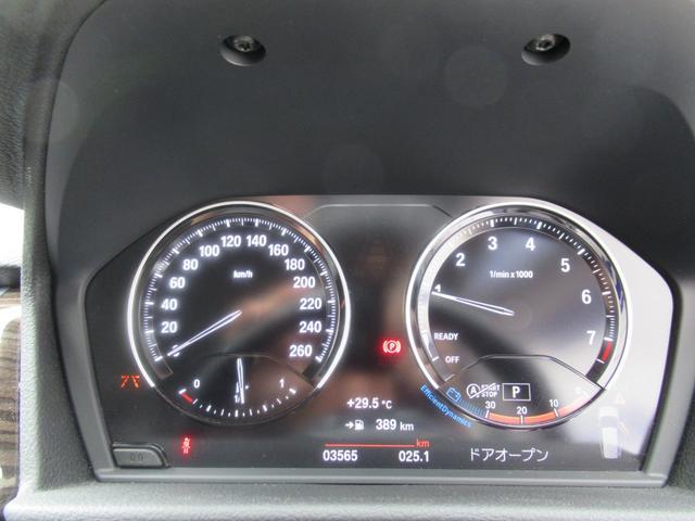 218iグランツアラー ラグジュアリー 黒革 コンフォートP(11枚目)