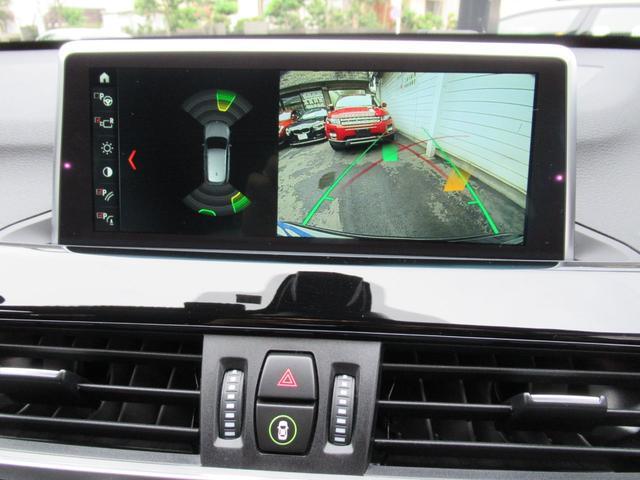 xDrive 18d xライン コンフォートPkg Bカメラ(13枚目)