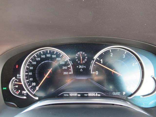 740d xDrive Mスポーツ 茶革 SR レーザライト(11枚目)