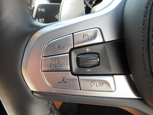 740d xDrive Mスポーツ 茶革 SR レーザライト(15枚目)