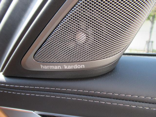 740d xDrive Mスポーツ 茶革 SR レーザライト(16枚目)