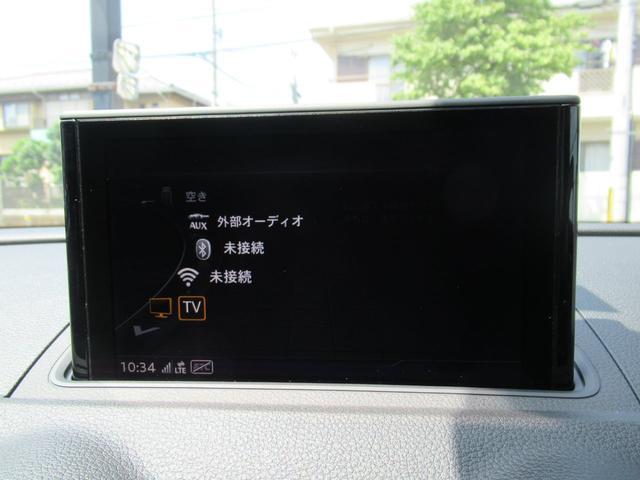 「アウディ」「RS3」「セダン」「東京都」の中古車14