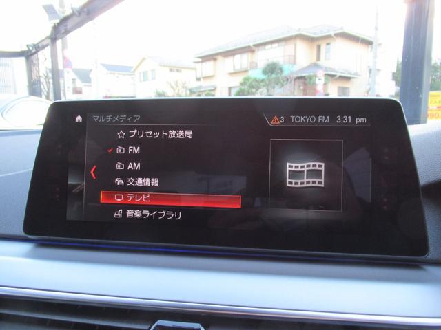 「BMW」「5シリーズ」「セダン」「東京都」の中古車14