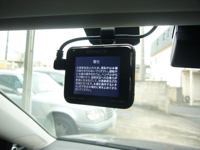 特別限定車 ラウンジ 記録簿 ワンオーナー ETC 禁煙車(12枚目)