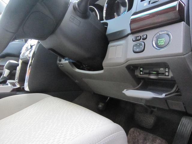 トヨタ マークX 250G リラックスセレ ワンオーナー ナビTV Bカメラ
