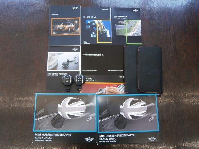 クーパーS クーパーS 6速マニュアル 1オーナー LEDヘッドライト LEDフォグ 純正ナビ MINIエキサイトメントPKG ストレージコンパートメント アイドリングストップ スポーツシート レザーステアリング(41枚目)