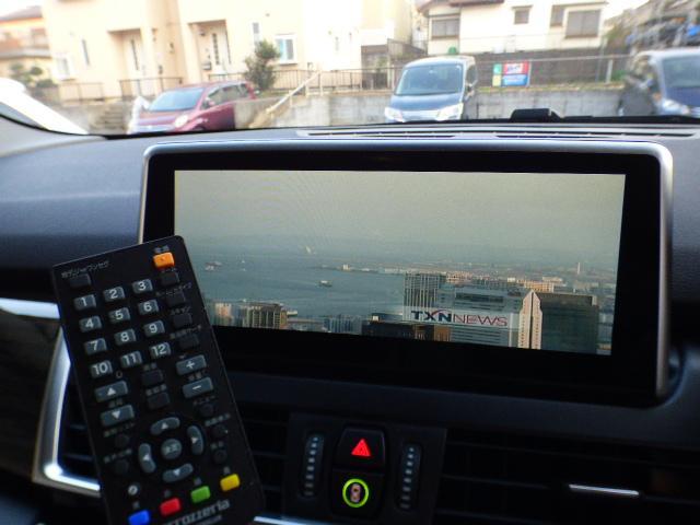 BMW BMW 220iグランツアラーラグジュアリー ACC ナビTV 黒革
