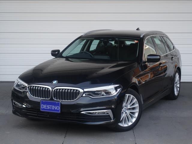 BMW BMW 523dツーリング ラグジュアリー