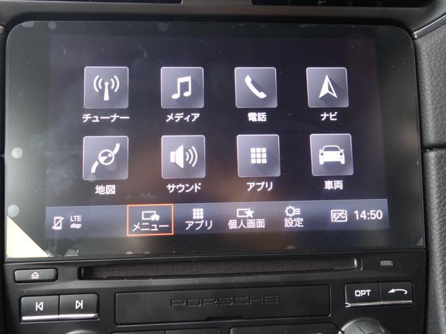 「ポルシェ」「ポルシェ」「クーペ」「神奈川県」の中古車32