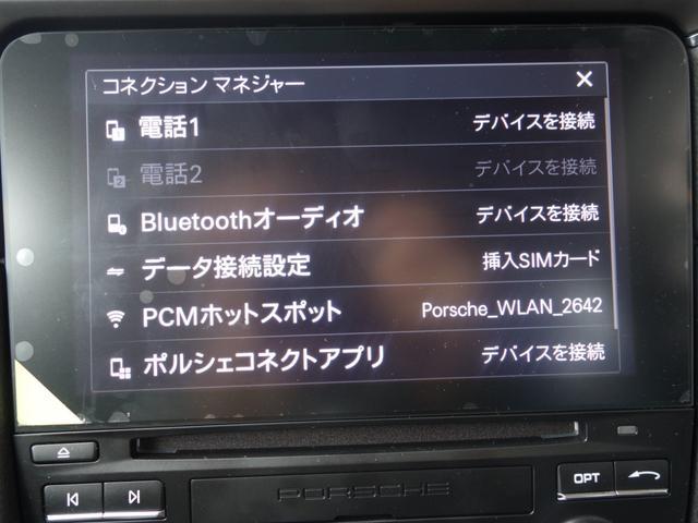 「ポルシェ」「ポルシェ」「クーペ」「神奈川県」の中古車33