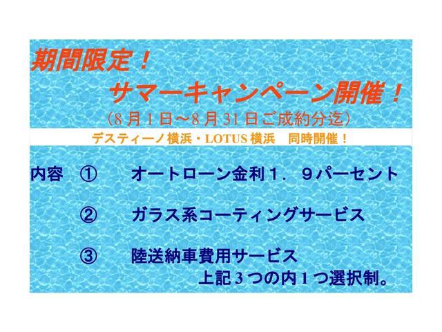 TSI Rライン(2枚目)