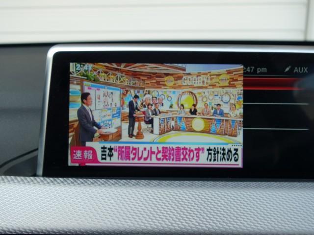 xDrive 18d Mスポーツ HDDナビ バックカメラ(10枚目)