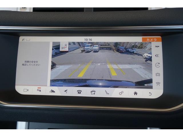 「ランドローバー」「レンジローバーイヴォークコンバーチブル」「オープンカー」「神奈川県」の中古車10