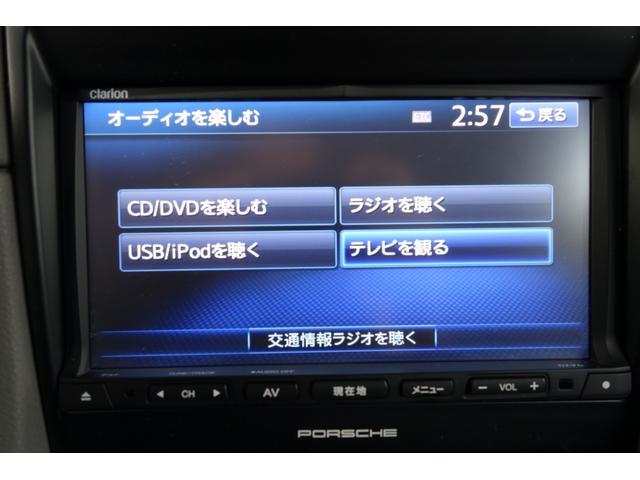 「ポルシェ」「ポルシェ」「オープンカー」「神奈川県」の中古車31