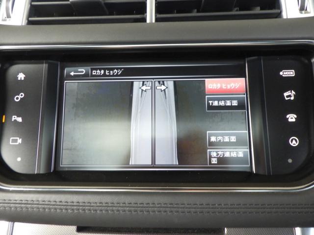 HSTパノラマルーフ ブレンボ 3リッターSC 380PS ブラックレザーシート&シートヒーター&ベンチレーション 純正ナビ&地デジTV&バックモニター LEDヘッドライト ETC(31枚目)