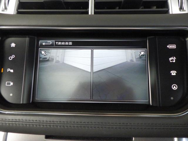 HSTパノラマルーフ ブレンボ 3リッターSC 380PS ブラックレザーシート&シートヒーター&ベンチレーション 純正ナビ&地デジTV&バックモニター LEDヘッドライト ETC(32枚目)
