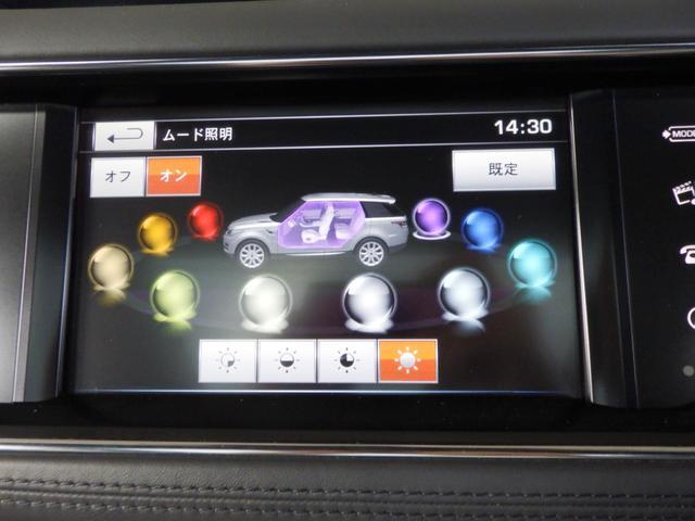 HSTパノラマルーフ ブレンボ 3リッターSC 380PS ブラックレザーシート&シートヒーター&ベンチレーション 純正ナビ&地デジTV&バックモニター LEDヘッドライト ETC(33枚目)