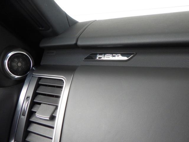 HSTパノラマルーフ ブレンボ 3リッターSC 380PS ブラックレザーシート&シートヒーター&ベンチレーション 純正ナビ&地デジTV&バックモニター LEDヘッドライト ETC(34枚目)